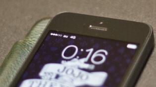 「au iPhone5をmineoで利用」サムネイル