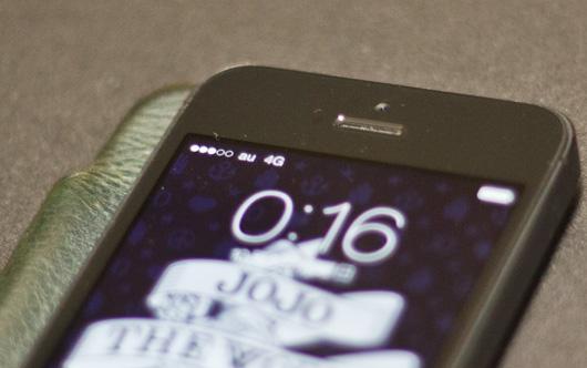 iPhone 5 (mineo)