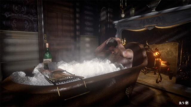 RDR2 - 入浴