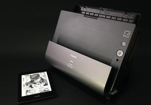 Canon imageFORMULA DR-C225W