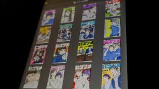 『ハコヅメ〜交番女子の逆襲〜』電子書籍1巻〜16巻
