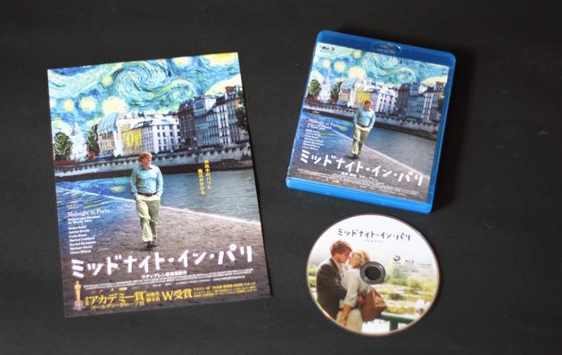『ミッドナイト・イン・パリ』チラシとBlu-ray