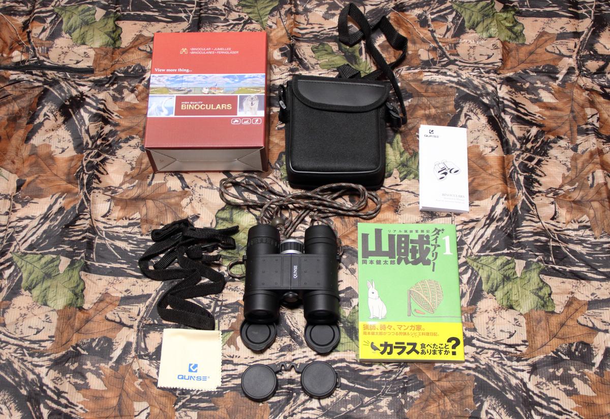 「QUOSE-X21」付属品と大きさ比較用の『山賊ダイアリー』