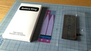 バッテリーキング iPhone 6用交換バッテリーセット