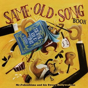 「SAME OLD SONG BOOKS」ジャケット